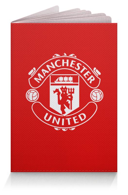 Обложка для паспорта Printio Манчестер юнайтед
