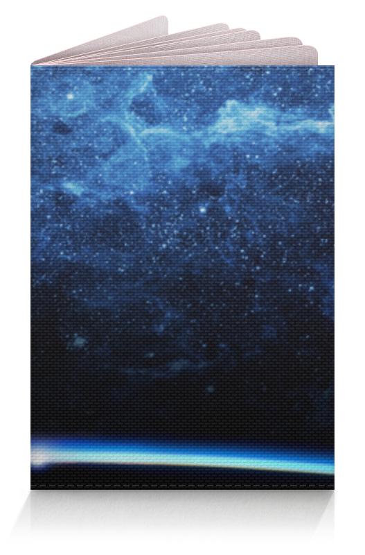 Обложка для паспорта Printio Космос обложка для паспорта printio космос внутри