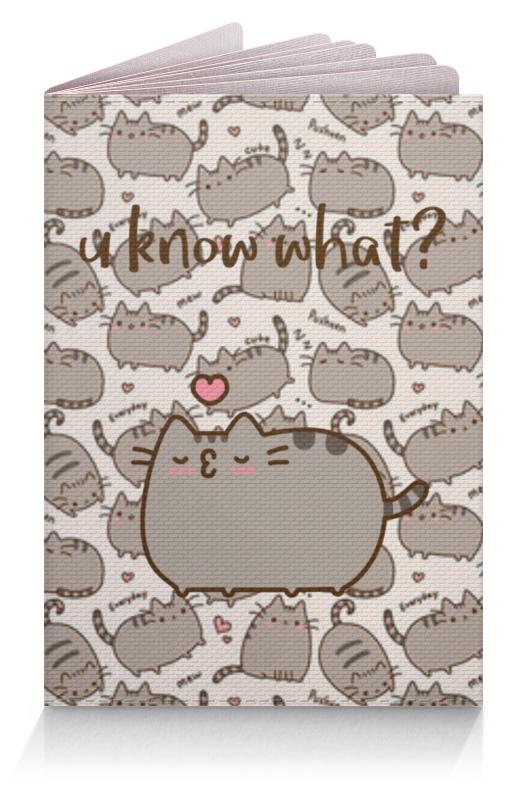 Обложка для паспорта Printio Влюбленный котик maxitoys игрушка антистресс влюбленный котик