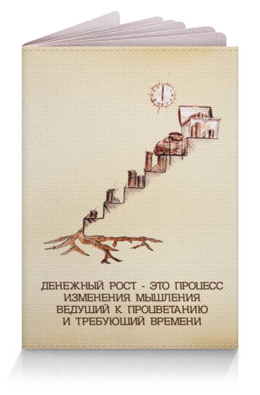 Обложка для паспорта Printio Денежный рост! блокнот printio денежный