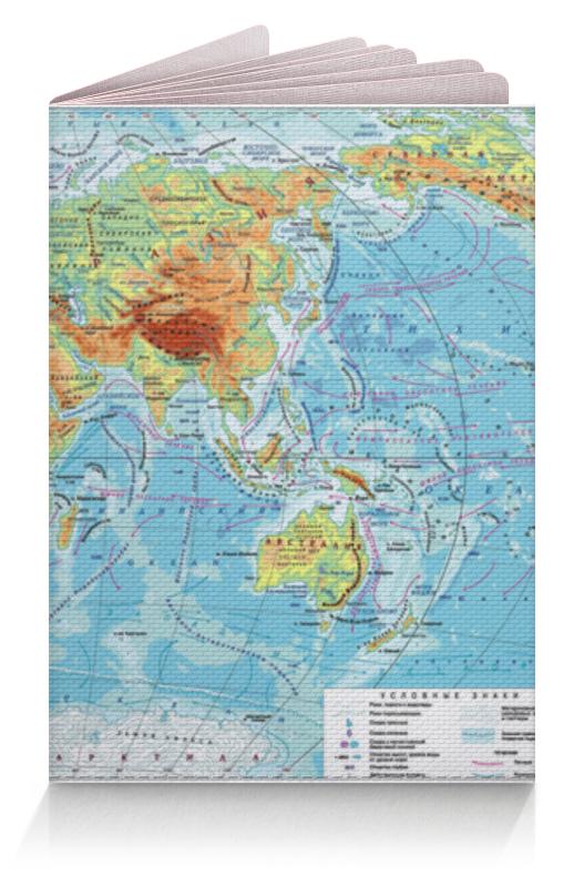 Обложка для паспорта Printio Карта мира карта видеозахвата avermedia bu111 extremecap sdi внешний