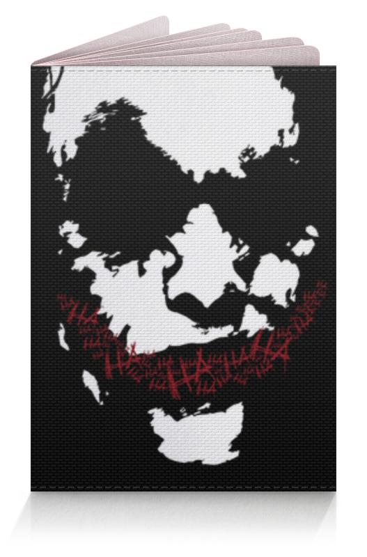 Обложка для паспорта Printio Джокер обложка для паспорта printio джокер