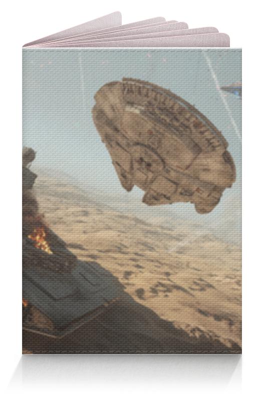 Обложка для паспорта Printio Тысячелетний сокол (звёздные войны) star wars космический корабль тысячелетний сокол