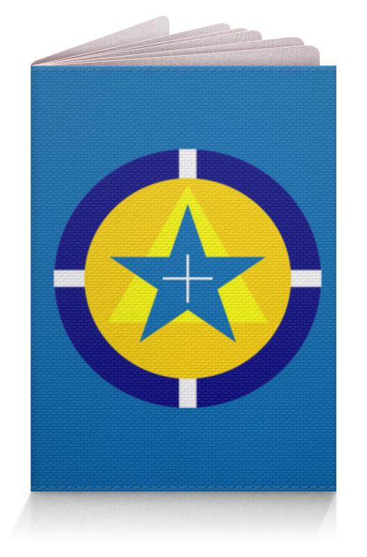 Обложка для паспорта Printio Паспорт эзотерика эзотерика