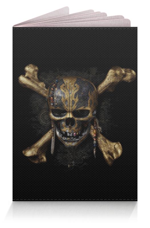 Обложка для паспорта Printio Череп (пираты карибского моря) обложка для паспорта printio пираты карибского моря