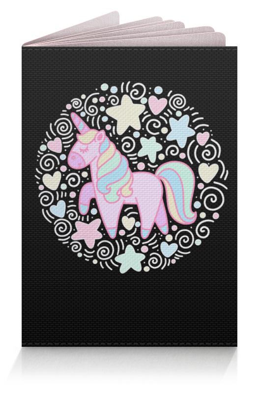 Обложка для паспорта Printio Unicorn эрже приключения тинтина секрет единорога