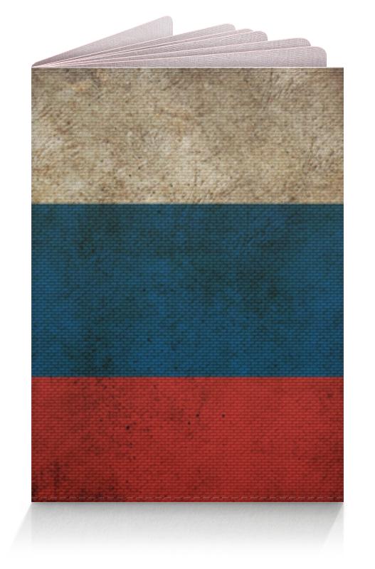Обложка для паспорта Printio Флаг россии