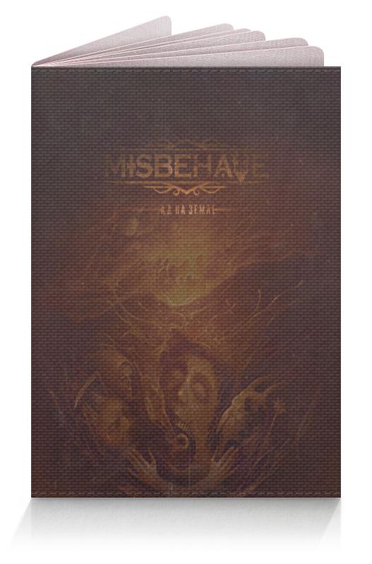 Обложка для паспорта Printio Misbehave обложка для паспорта printio overlord
