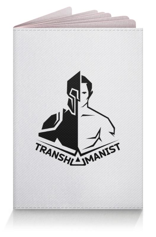 Обложка для паспорта Printio Трансгуманист 42 обложка для паспорта printio ракушки