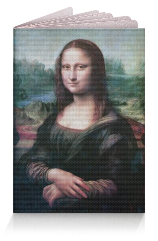 Обложка для паспорта Printio Мона лиза мона лиза евро наволочка 50х70 malta