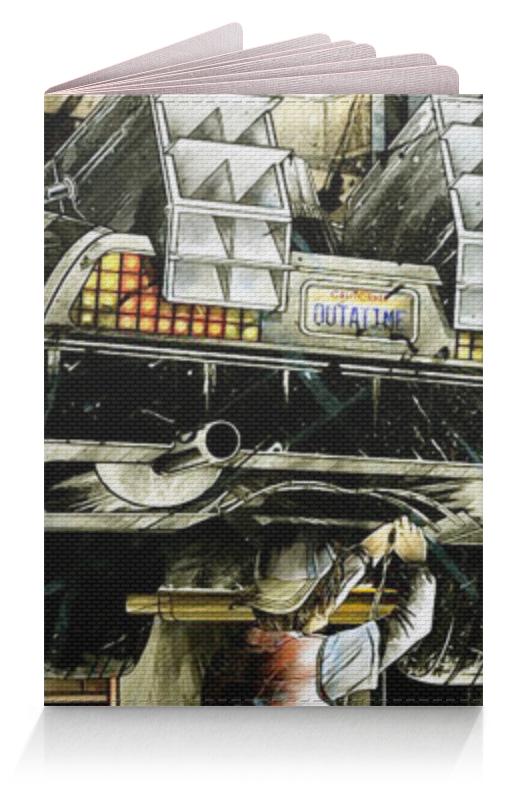 Обложка для паспорта Printio Делориан (назад в будущее) самокат большая кулинарная книга городка с 6 лет