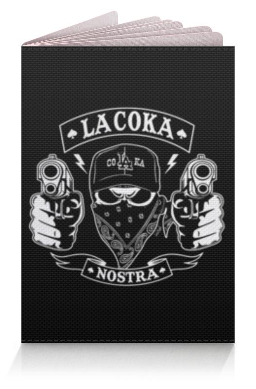 Обложка для паспорта Printio la coka nostra футболки la coka nostra в спб