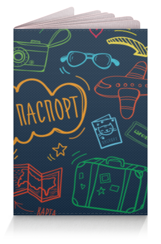 Обложка для паспорта Printio Паспорт гражданина мира обложка для паспорта printio обложка на паспорт twenty one pilots