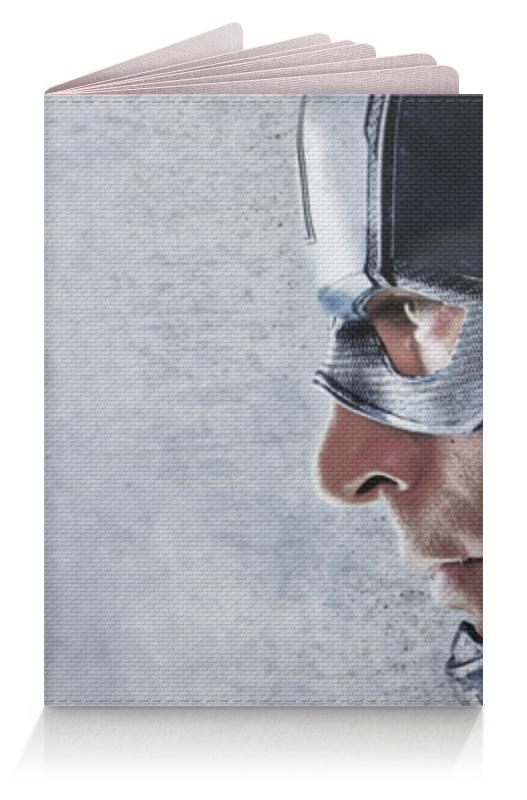 Обложка для паспорта Printio Первый мститель: противостояние плакат a2 42x59 printio противостояние