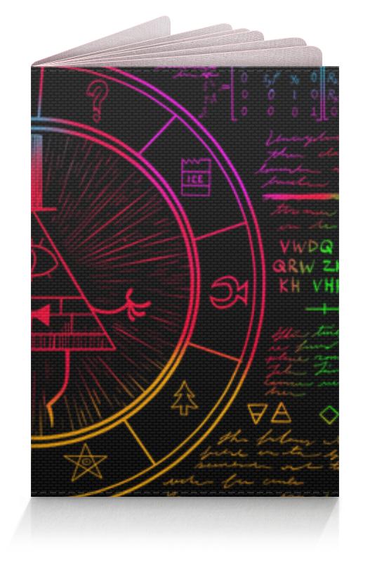 Обложка для паспорта Printio Билл шифр (гравити фолз) обложка для паспорта printio демон сидящий