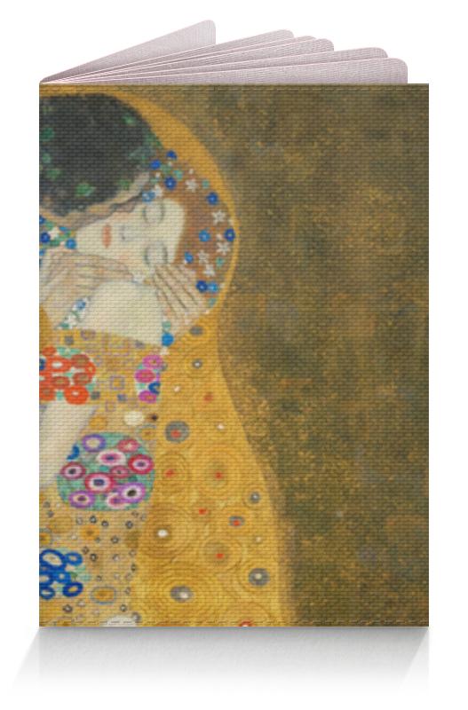 Обложка для паспорта Printio Поцелуй царский поцелуй