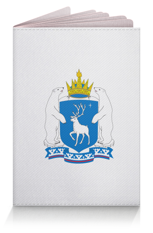 Обложка для паспорта Printio Герб ямало-ненецкого автономного округа. обложка для паспорта printio герб ямало ненецкого автономного округа