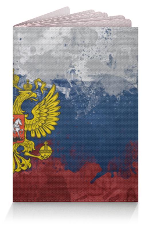 Обложка для паспорта Printio Флаг и герб россии промо коллекция g o чехол флип для fly iq4505 era life 7 quad черный герб и флаг россии