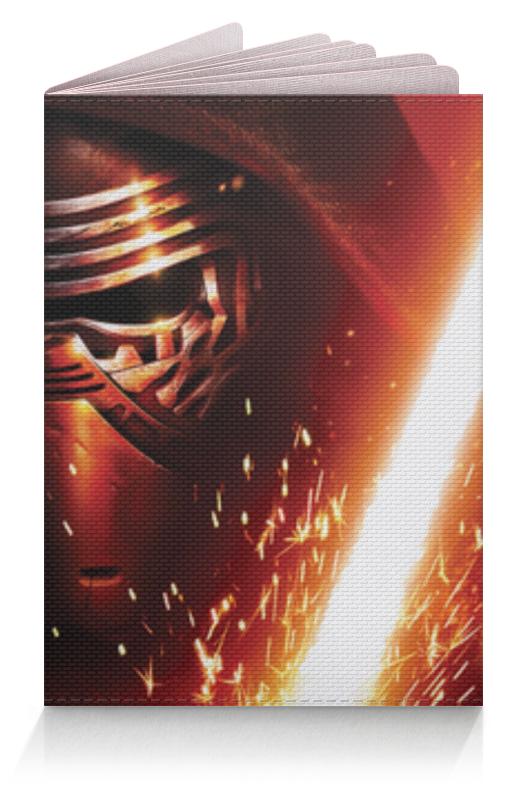 Обложка для паспорта Printio Кайло рен (звездные войны) чехол для ноутбука 14 printio кайло рен звездные войны