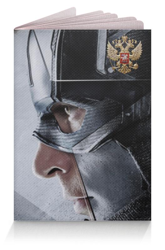 Обложка для паспорта Printio Капитан америка чехол для ноутбука 12 printio капитан америка