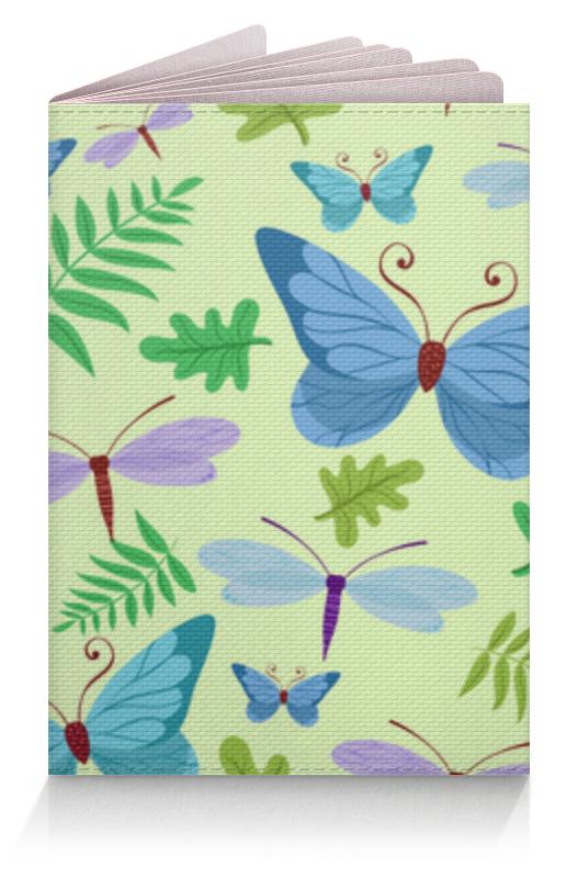 Обложка для паспорта Printio Бабочки и стрекозы обложка для паспорта printio бабочки