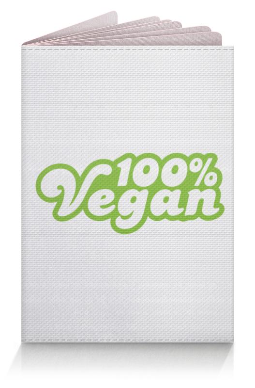 Обложка для паспорта Printio Веган ( vegan ) шоколадка 35х35 printio апельсины