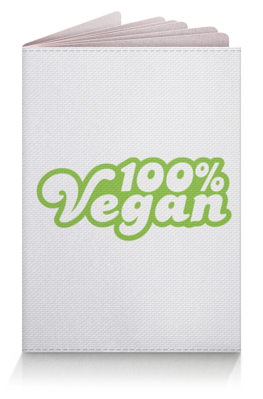 Обложка для паспорта Printio Веган ( vegan ) протеин vp laboratory vegan protein ваниль 700г