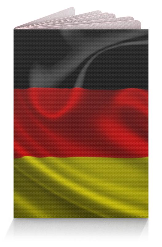 Обложка для паспорта Printio Флаг германии флаг пограничных войск россии великий новгород
