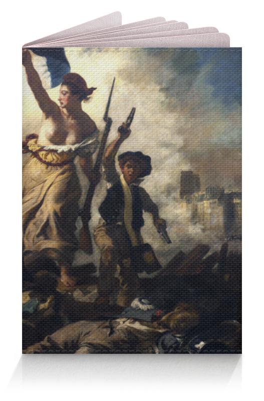 Обложка для паспорта Printio Свобода, ведущая народ свобода шампунь для детей с календулой disney baby свобода