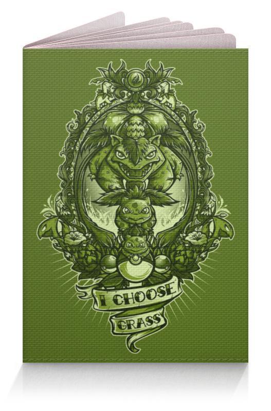 Обложка для паспорта Printio Эволюция бульбазавра тетрадь на клею printio эволюция бульбазавра