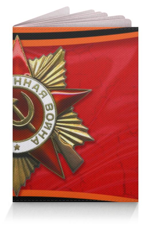 Обложка для паспорта Printio Гвардейская большой орден юбилей 55 белая лента