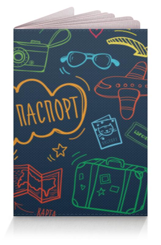 Обложка для паспорта Printio Паспорт гражданина мира