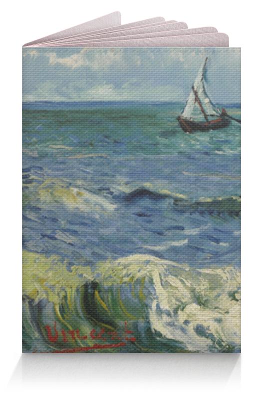 Обложка для паспорта Printio Морской пейзаж у сент-мари-де-ла-мер (ван гог) де ла мотт а игра