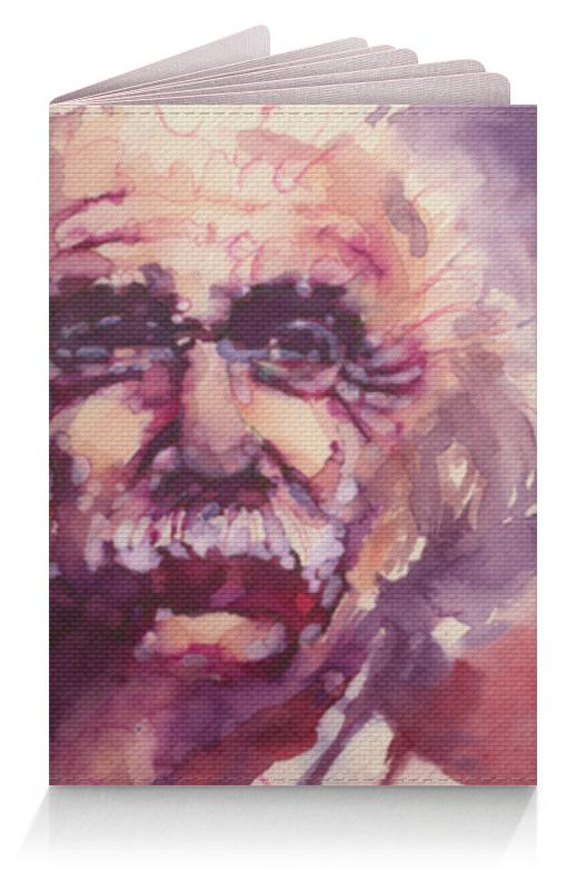 Обложка для паспорта Printio Альберт эйнштейн альберт эйнштейн леопольд инфельд эволюция физики