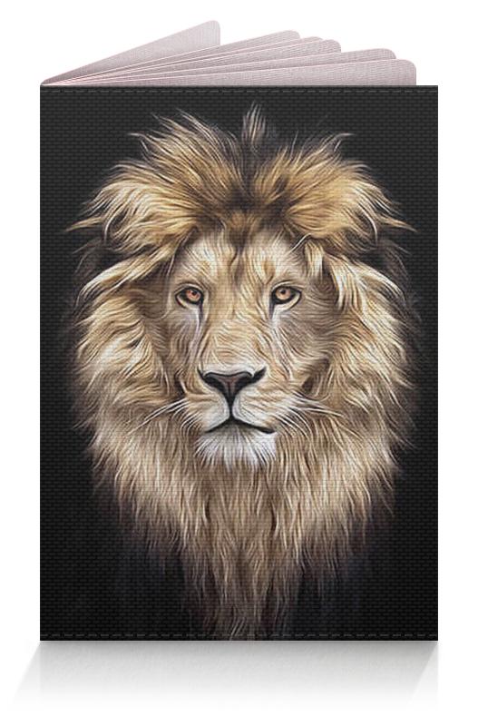 Фото - Обложка для паспорта Printio Лев. живая природа лев шильников 1000 сногсшибательных фактов из истории вещей