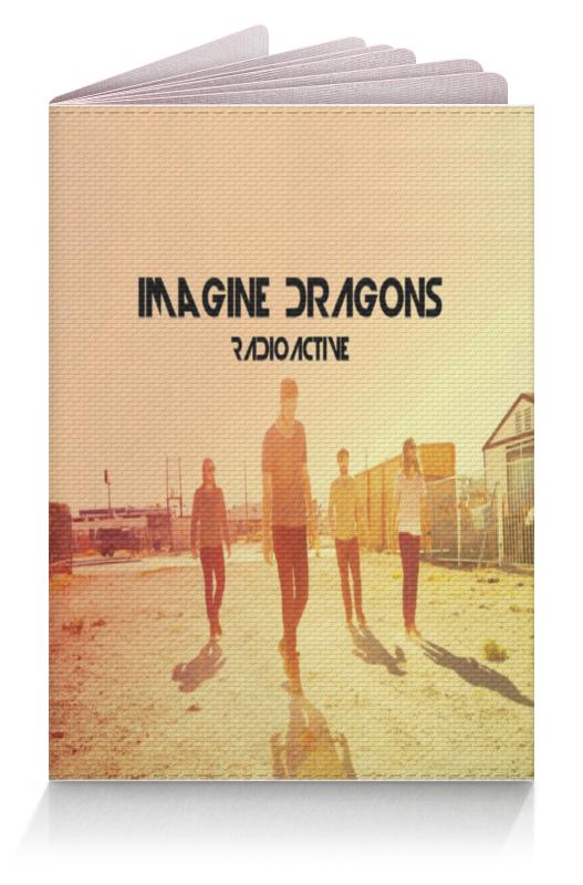 Обложка для паспорта Printio Imagine dragons dragons фигурка toothless сидящий