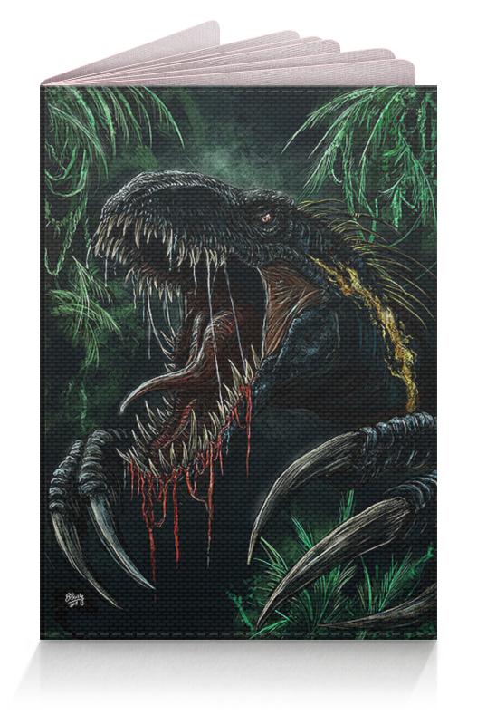 Обложка для паспорта Printio Динозавры фэнтези обложка для паспорта printio динозавры