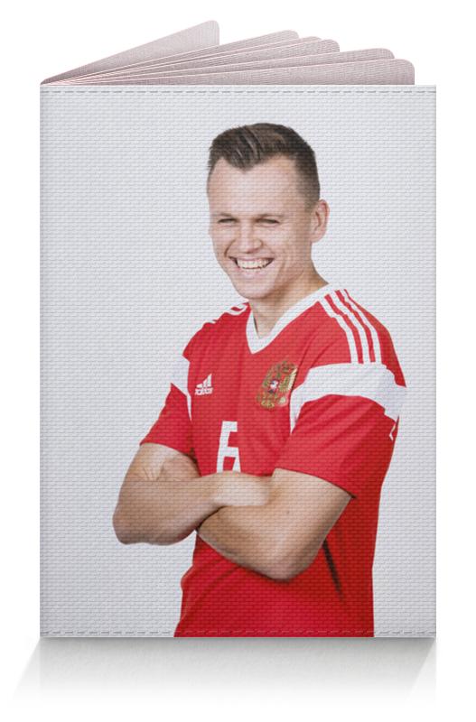 Обложка для паспорта Printio Денис черышев