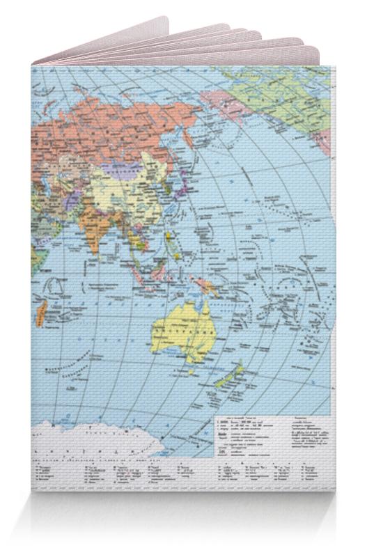 Обложка для паспорта Printio Карта мира политическая карта мира физическая карта мира ng a1