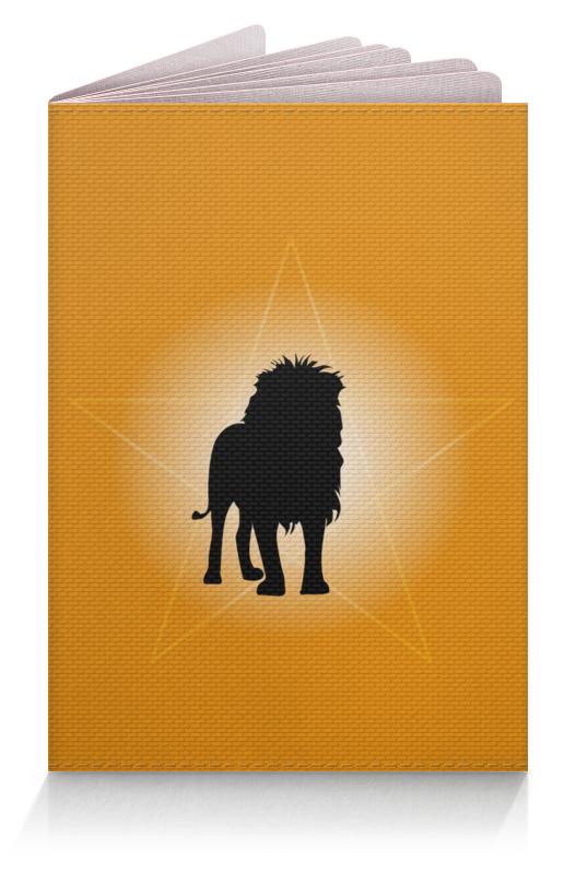 Обложка для паспорта Printio Солнечный лев солнечный колектор в полтаве