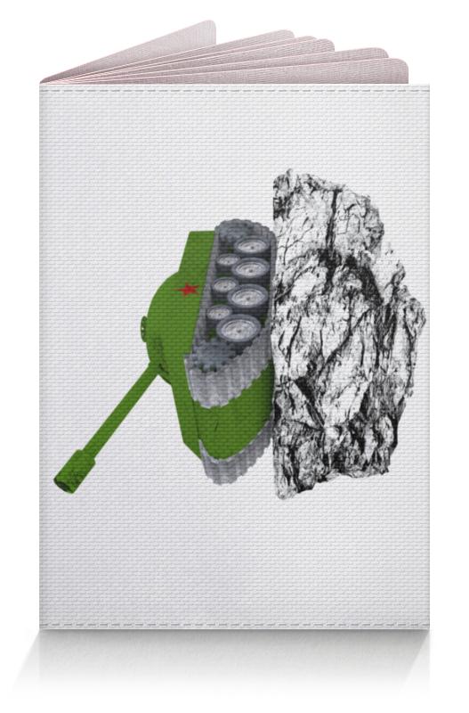 Обложка для паспорта Printio С 23 февраля! l карнитин sportexpert l carnitine яблоко 1800 мг 8 флаконов x 50 мл