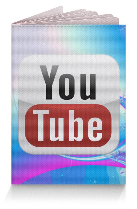 Обложка для паспорта Printio Youtube обложка для паспорта printio демон сидящий