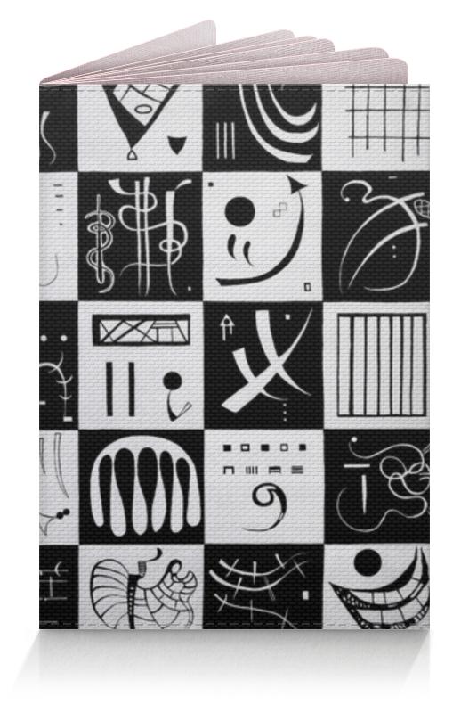 Обложка для паспорта Printio Тридцать (василий кандинский) кандинский блокнот