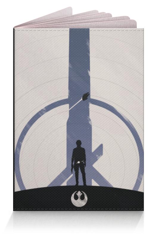 Обложка для паспорта Printio Star wars han solo / звездные войны хан соло фигура star wars звездные войны хан соло 79 см