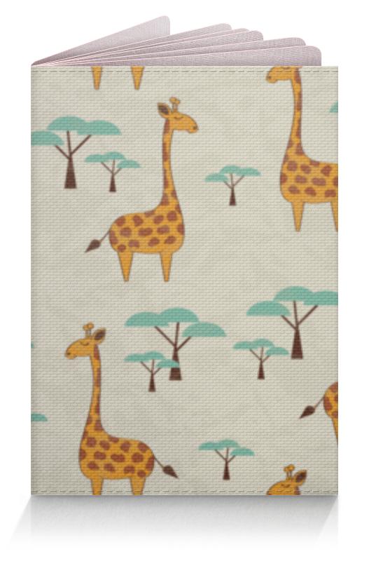 Обложка для паспорта Printio Жирафы ahura 06фигура жирафы