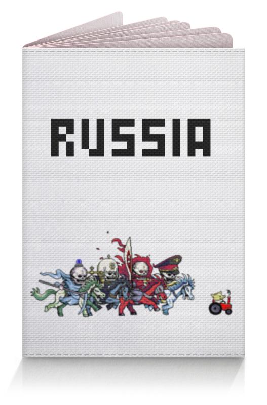 Обложка для паспорта Printio Russia обложка для паспорта printio бабочки