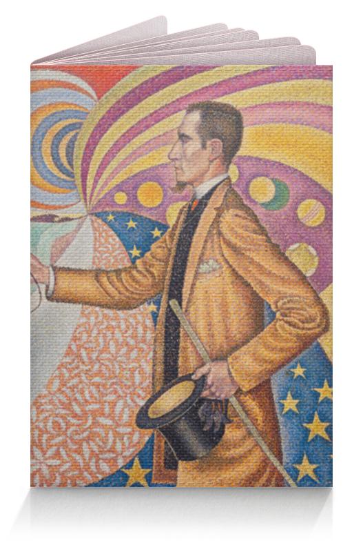 Обложка для паспорта Printio Портрет феликса фенеона синьяк блокнот