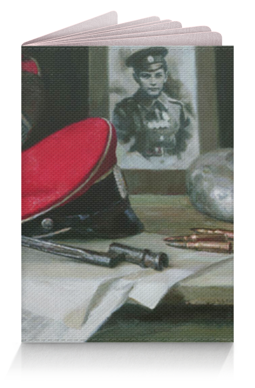 Обложка для паспорта Printio Белая армия