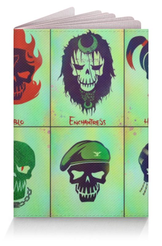 Обложка для паспорта Printio Отряд самоубийц (suicide squad) обложка для паспорта printio катана отряд самоубийц