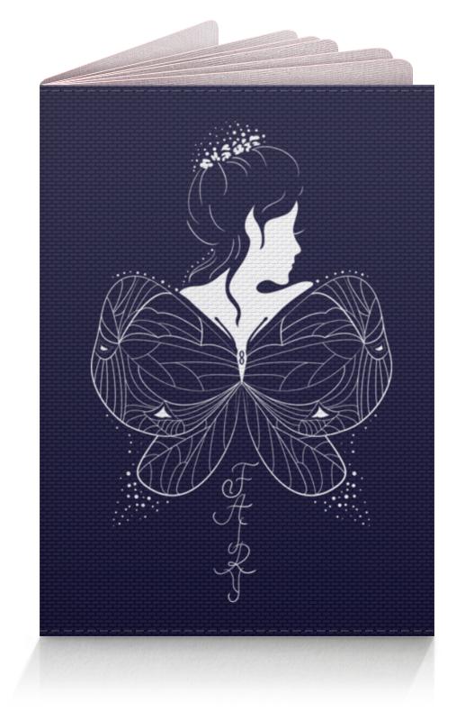 Обложка для паспорта Printio Красивая эльфийка с крыльями. фэнтези иллюстрация обложка для паспорта printio скелеты фэнтези